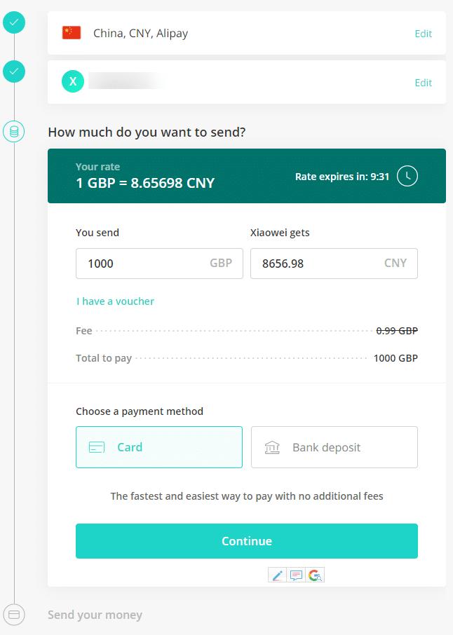 azimo填写汇款金额与支付方式