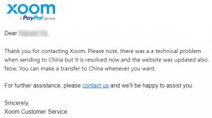 xoom汇款到中国已恢复.png